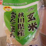 ヤマタネの玄米「あきたこまち」