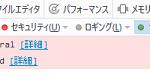 WordPress 投稿画面のボタンが無反応