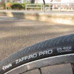 クロスバイクの後輪パンク修理&タイヤ交換