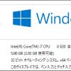 Windows10は無償で64ビットにできる