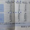 献血44回め γ-GTP戦線異状なし