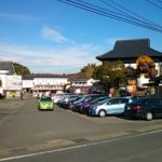 茨城・栃木に行ってました