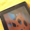 Kindle Fire HDに液晶保護フィルム、再び