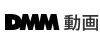 DMMポイント消化で「セッション」鑑賞