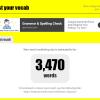 自分の語彙力を測る【英語学習】